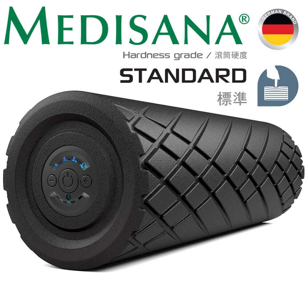 德國 Medisana 震動按摩滾筒