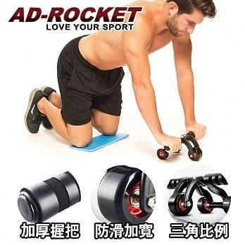 居家健身器材-健腹器