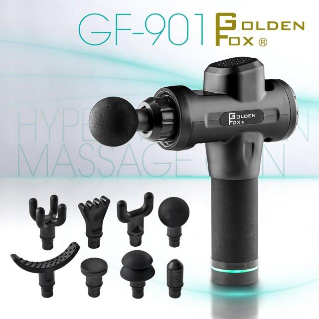 筋膜按摩槍推薦 GOLDEN FOX 震動按摩槍GF-901