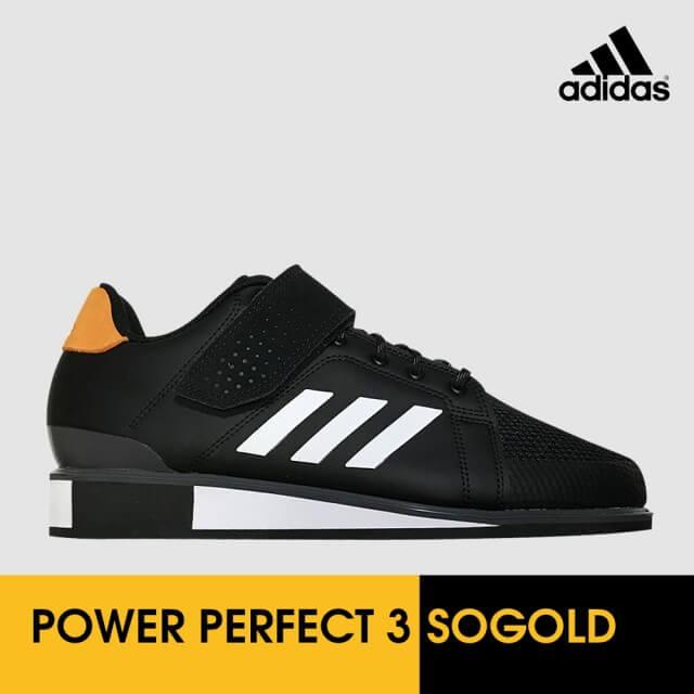 舉重鞋推薦:【Adidas】 Power Perfect 3