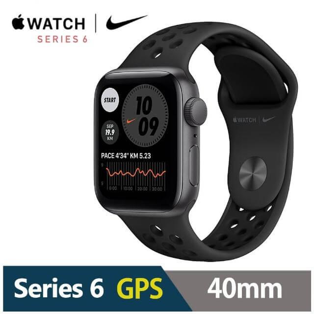運動手錶推薦:Apple Watch Nike Series 6