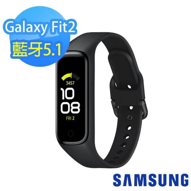 運動手錶推薦:Samsung Galaxy Fit 2