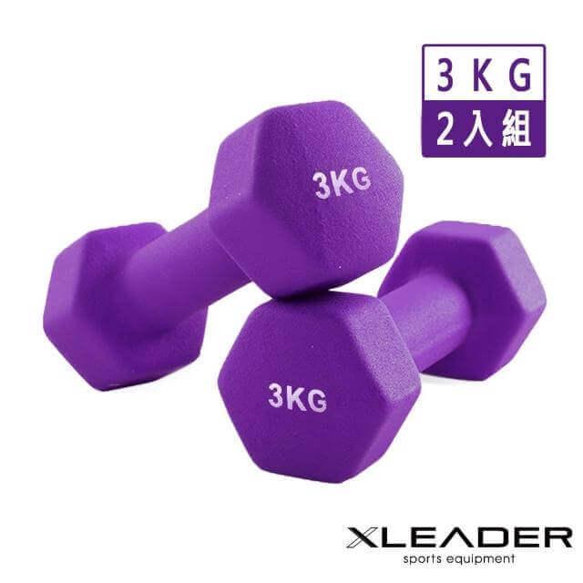 【Leader X】熱力燃脂 彩色包膠六角韻律啞鈴 3KG