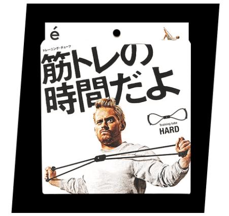 彈力帶推薦:【érugam】八字拉力繩